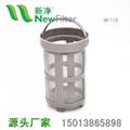 咖啡过滤网金网通用配件原装配件