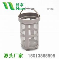 咖啡過濾網金網通用配件原裝配件滴漏咖啡機提籃NF110