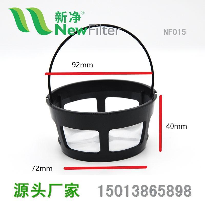 尼龙咖啡过滤网篮漏斗过滤器提篮食品级通用咖啡机配件NF015 2
