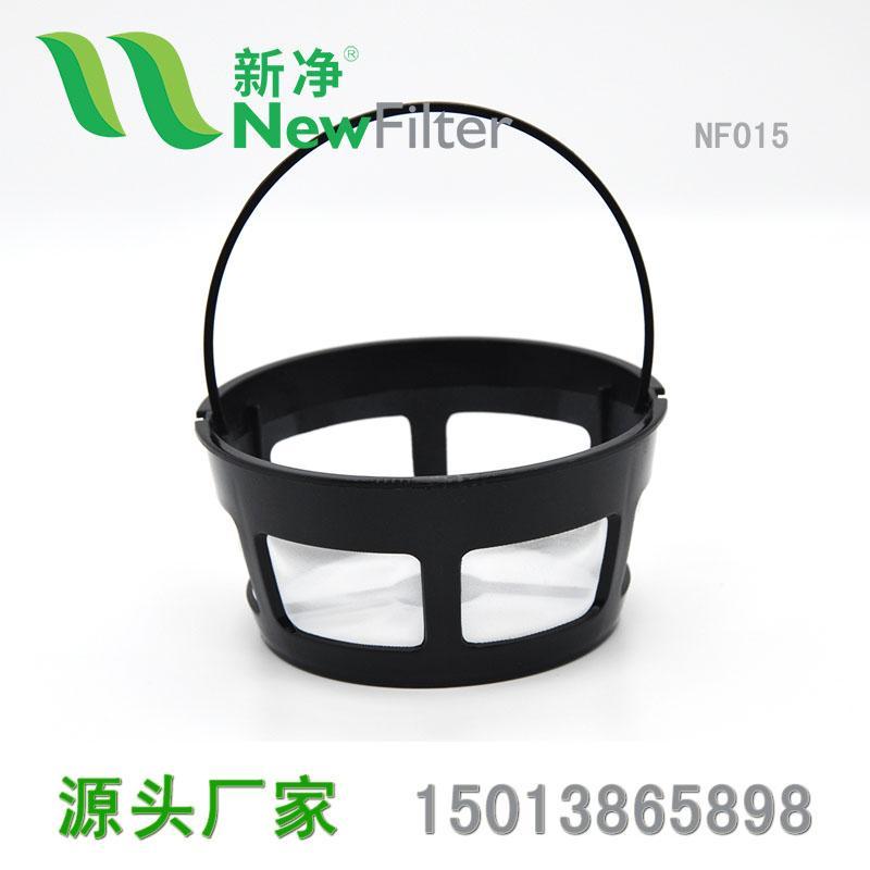 尼龙咖啡过滤网篮漏斗过滤器提篮食品级通用咖啡机配件NF015 5