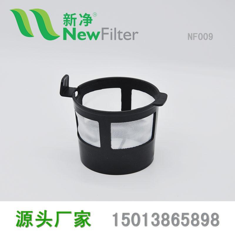 NYLON COFFEE MESH FILTER PERMANENT REUSABLE BASKET NF009 3