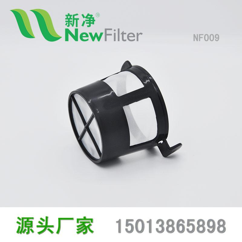 NYLON COFFEE MESH FILTER PERMANENT REUSABLE BASKET NF009 4