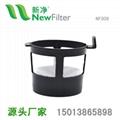 NYLON COFFEE MESH FILTER PERMANENT REUSABLE BASKET NF009 5
