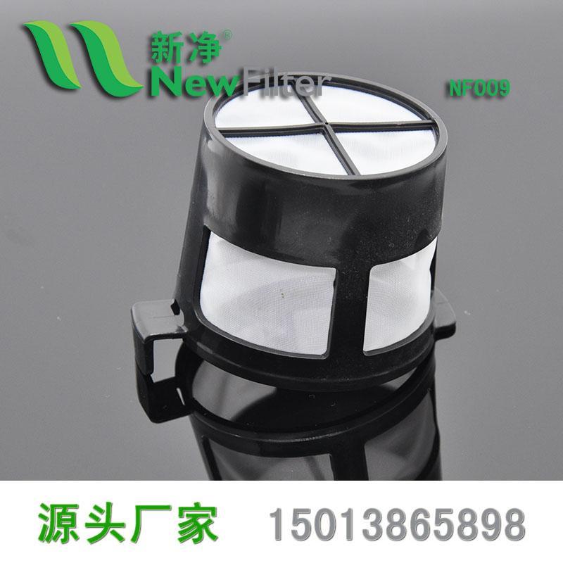 NYLON COFFEE MESH FILTER PERMANENT REUSABLE BASKET NF009 1