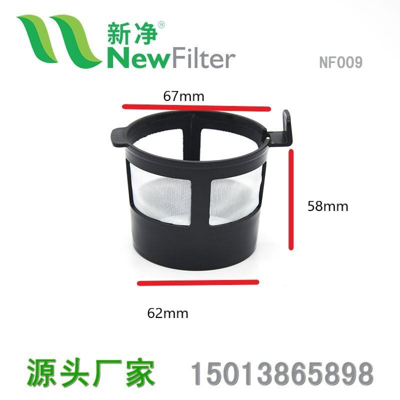 NYLON COFFEE MESH FILTER PERMANENT REUSABLE BASKET NF009 2