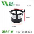 尼龍咖啡過濾網籃小杯量配件NF009