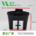 COFFEE MESH FILTER PERMANENT REUSABLE BASKET NF010 5