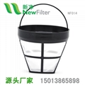 Nylon Coffee mesh filter basket NF014