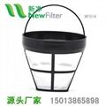 Nylon Coffee mesh filter basket NF014 1