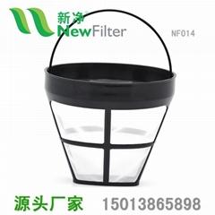 尼龙咖啡过滤网提篮食品级NF014