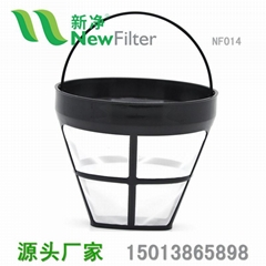 Nylon Coffee mesh filter basket NF014
