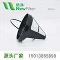Nylon Coffee mesh filter basket NF014 4