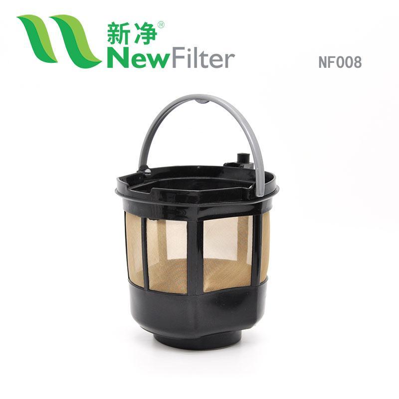Gold Tone Coffee Mesh Filter
