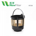 LARGE GOLD TONE COFFEE MESH FILTER