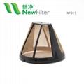 gold tone coffee mesh filter basket