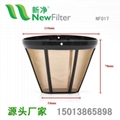 GOLD TONE COFFEE MESH FILTER PERMANENT GROUNDS REUSABLE BASKET 4