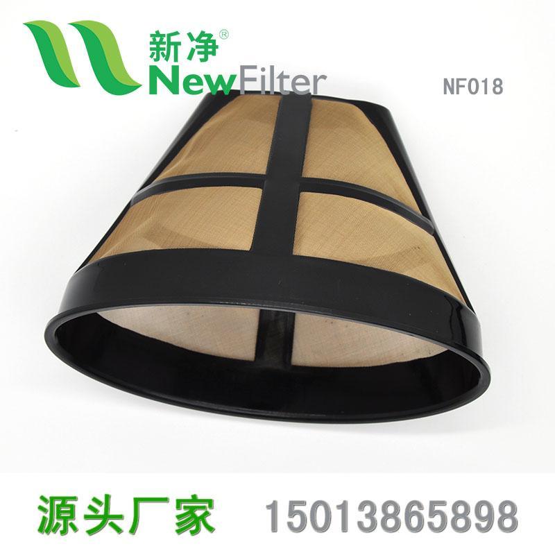 金色咖啡网篮