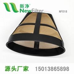 滴漏式咖啡过滤网提篮咖啡粉金色超密咖啡壶滤斗通用咖啡机配件NF018