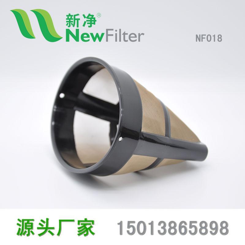 滴漏式咖啡过滤网提篮咖啡粉金色超密咖啡壶滤斗通用咖啡机配件NF018 2
