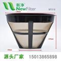 滴漏式咖啡过滤网提篮咖啡粉金色超密咖啡壶滤斗通用咖啡机配件NF018 3