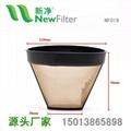 食品级咖啡过滤网提篮金网 全自动滴漏机配件NF019 2