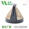 食品级咖啡过滤网提篮金网 全自动滴漏机配件NF019 4