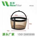 金色咖啡过滤网篮NF020 2