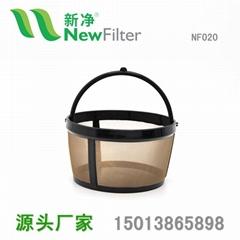 GOLD TONE COFFEE MESH FILTER PERMANENT GROUNDS REUSABLE BASKET Filter Screen