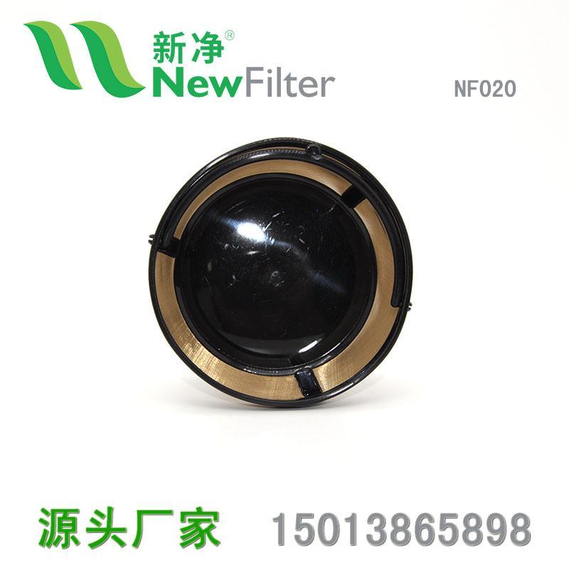 金色咖啡过滤网篮NF020 4