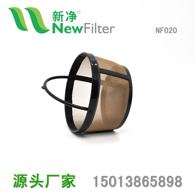金色咖啡过滤网篮NF020 5