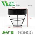 食品级尼龙咖啡网篮NF021 3