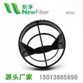 食品级尼龙咖啡网篮NF021 4