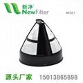 食品级尼龙咖啡网篮NF021 5