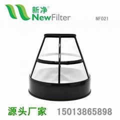 NYLON COFFEE MESH FILTER PERMANENT REUSABLE BASKET NF021 Filter Screen