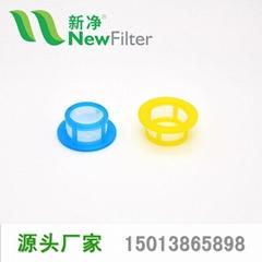 Cell Strainer Mesh Filter 40/70/100um