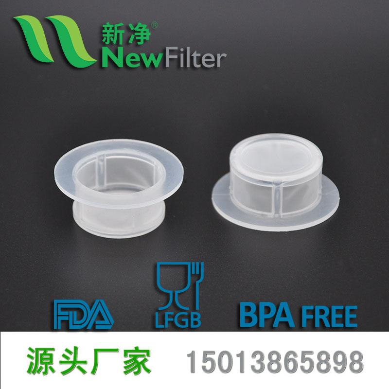 Cell filter