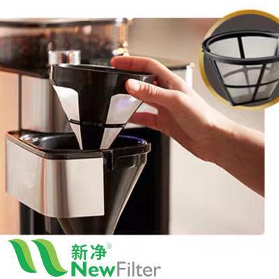 食品级尼龙咖啡网篮NF021 6