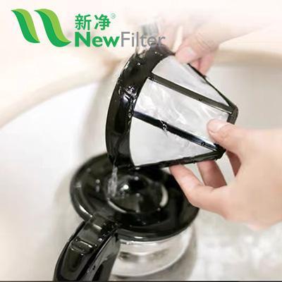 Permanent Nylon Mesh Coffee Filter Tea Filter Basket NF005 6