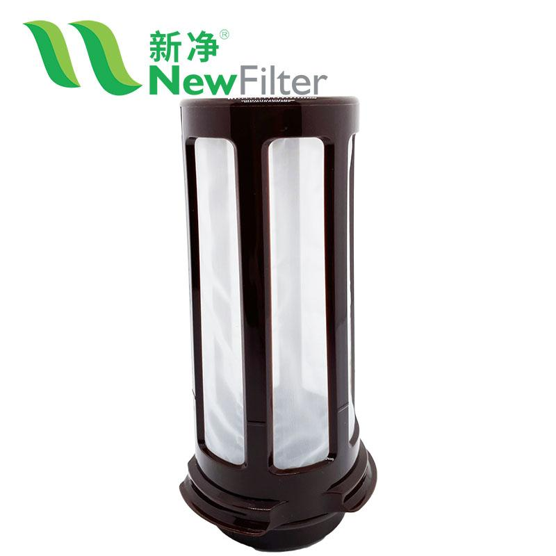 Coffee Tea Cold brew cup filter 3