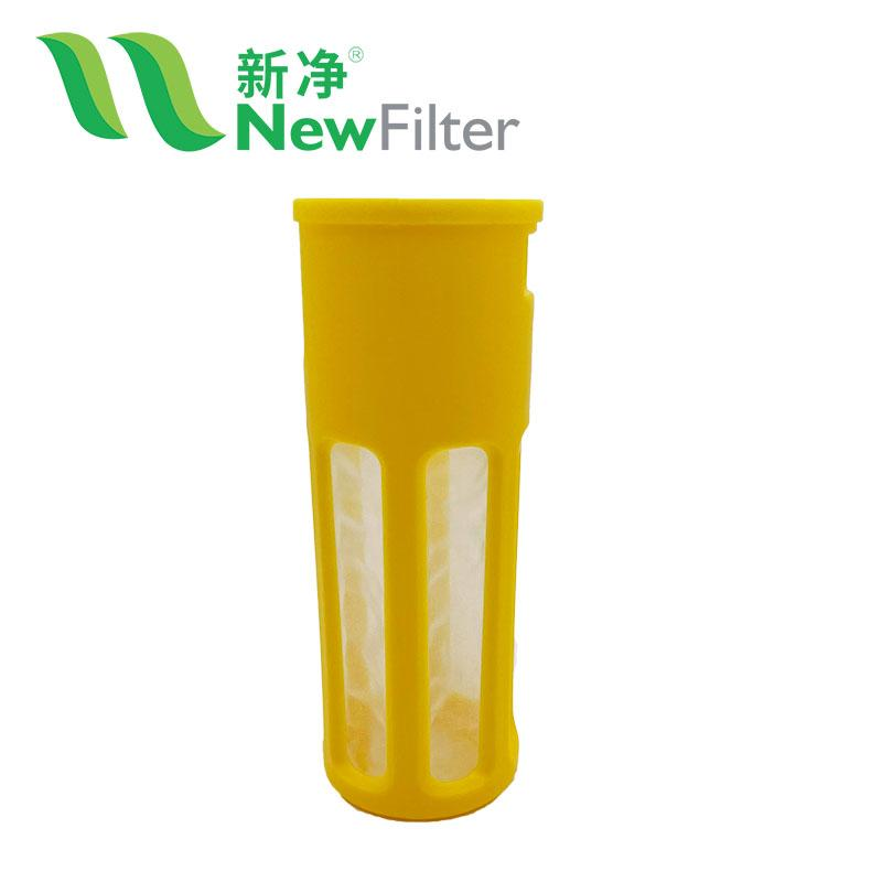 Coffee Tea Cold brew cup filter 5