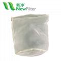 Nylon mesh filter