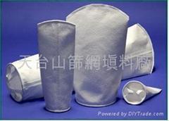 工業濾布濾袋
