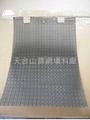 air-conditon pre filter mesh
