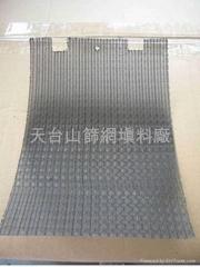 air-conditon filter mesh