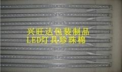 LED包裝珍珠棉