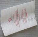 供应深圳珍珠棉复膜袋