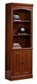 Wooden 3 Shelf Retro Cherry Tall Bookcase