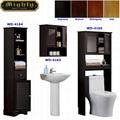 Blind Door Bathroom Tall Cabinet & Bathroom Shelves Over Toilet - WD ...