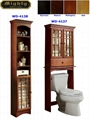 Bathroom Shelving Unit & Space Savers Over The Toilet Storage