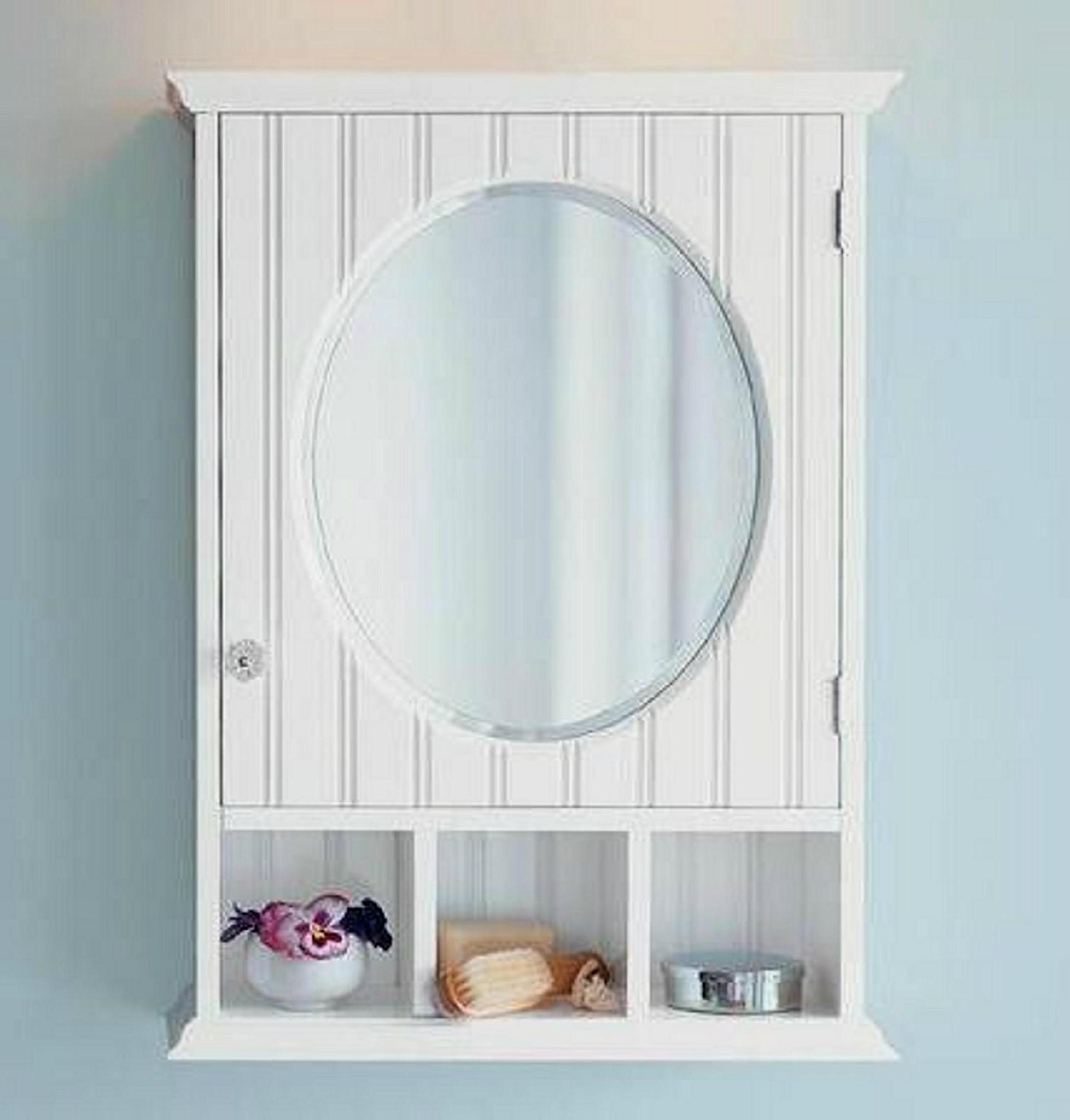 Pinstriped round mirrored bathroom medicine cabinets wd 1703 mighty taiwan manufacturer for Round mirror bathroom cabinet